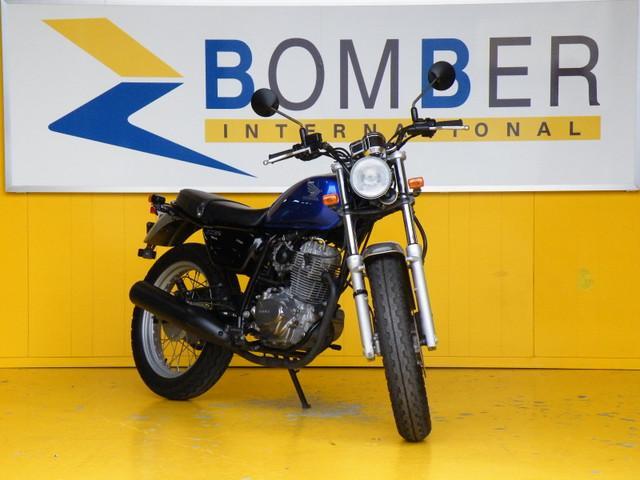 ホンダ CB223S  グーバイク鑑定付の画像(滋賀県