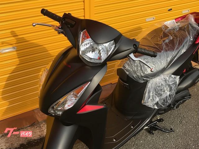 ホンダ Dio110 新車 NEWカラーの画像(大阪府