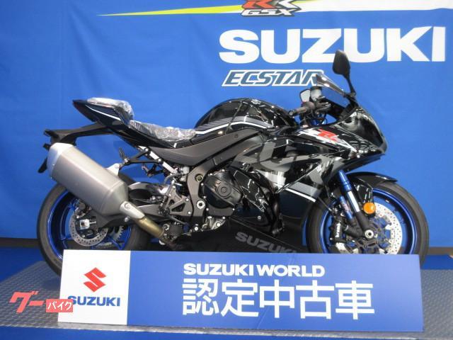 スズキ GSX-R1000R ABS 海外モデル スズキワールド認定中古車の画像(大阪府