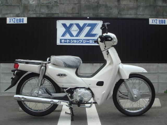 ホンダ スーパーカブ110の画像(京都府