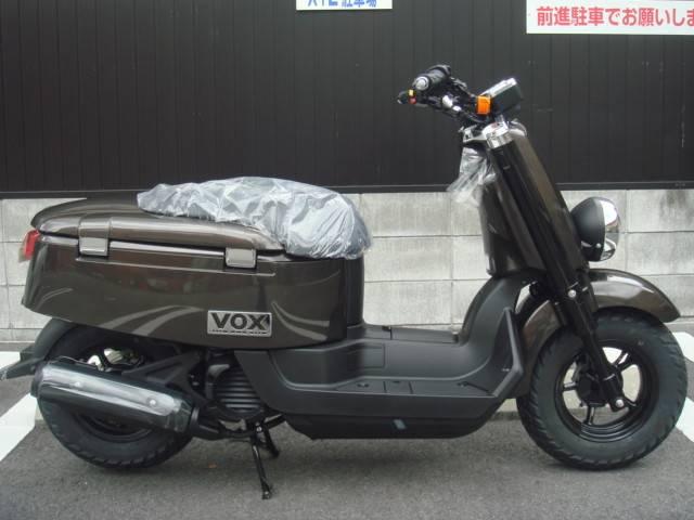 ヤマハ VOXデラックスの画像(京都府