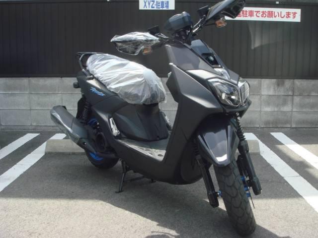 ヤマハ BW'S125の画像(京都府