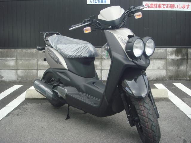 ヤマハ BW'Sの画像(京都府