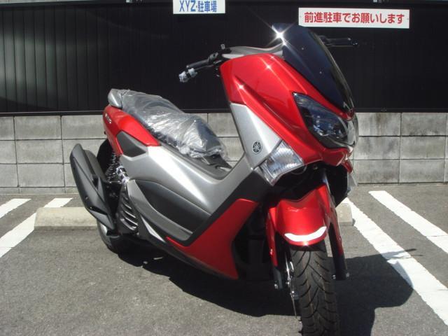 ヤマハ NMAXの画像(京都府