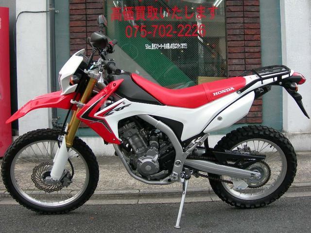 ホンダ CRF250Lの画像(京都府