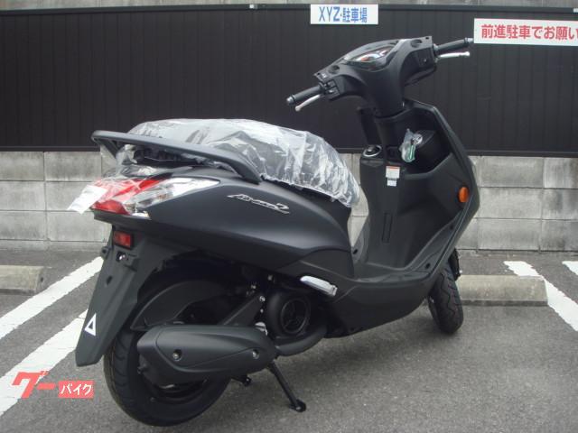 ヤマハ AXIS Zの画像(京都府