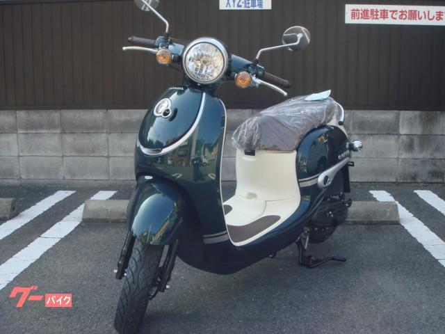ホンダ ジョルノDXの画像(京都府