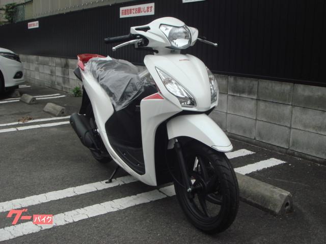 ホンダ Dio110 限定モデルの画像(京都府