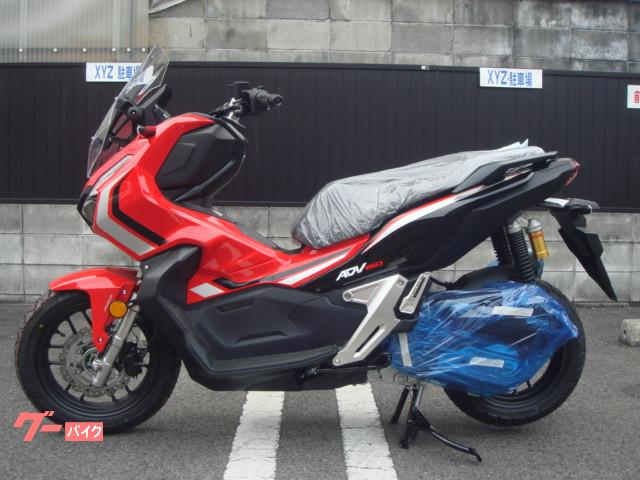 ホンダ ADV150の画像(京都府