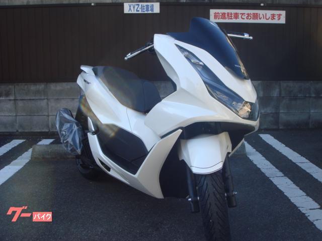 ホンダ PCX NEWの画像(京都府