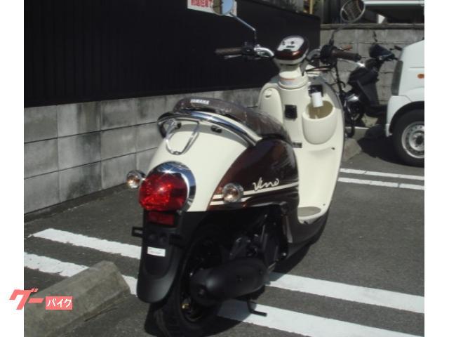 ヤマハ ビーノ NEWカラーの画像(京都府