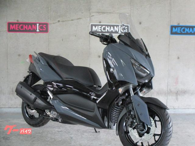 ヤマハ X-MAX250の画像(大阪府