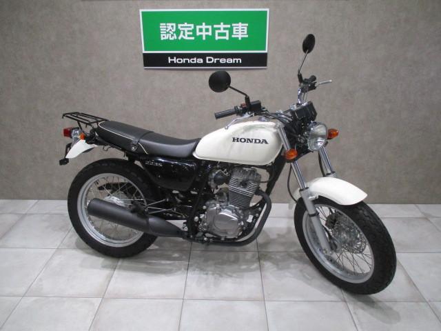 ホンダ CB223Sの画像(大阪府
