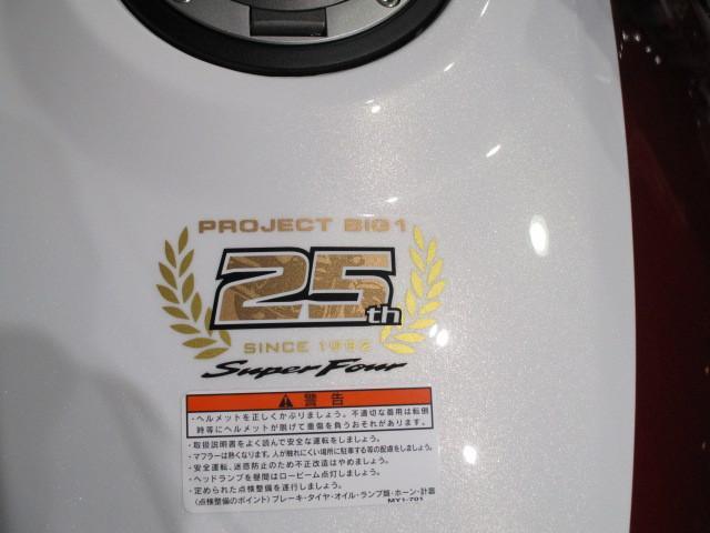 ホンダ CB1300Super ボルドール 新型 110psの画像(大阪府