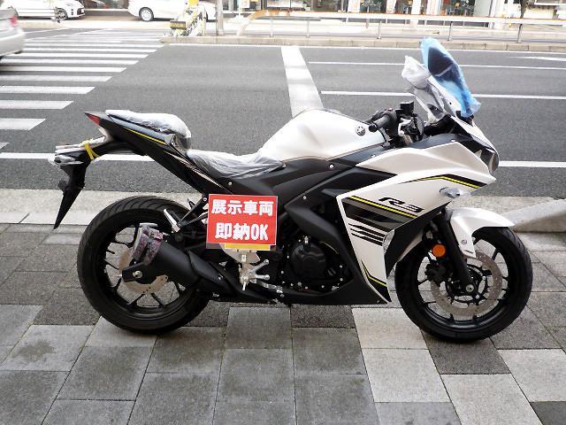 ヤマハ YZF-R3 ABSの画像(兵庫県