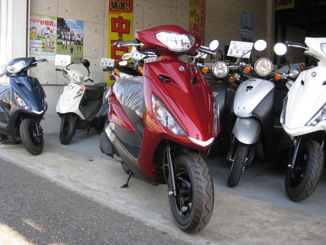 ヤマハ AXIS Z 国内モデル 新車の画像(兵庫県