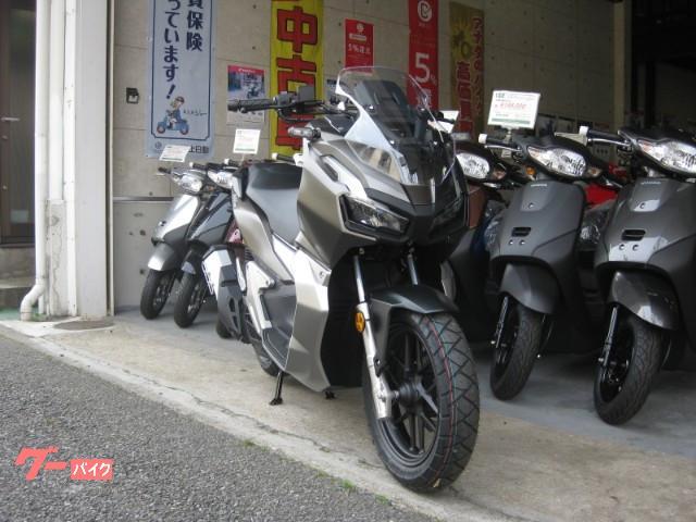 ホンダ ADV150 日本仕様 新車の画像(兵庫県
