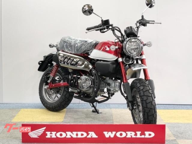 ホンダ モンキー125ABS 空冷単気筒エンジン搭載 2019年モデル新車の画像(大阪府