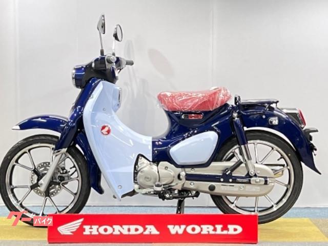 ホンダ スーパーカブC125 スマートキー搭載 2018年最新モデルの画像(大阪府