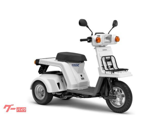 ジャイロXベーシック 新車最新現行モデル