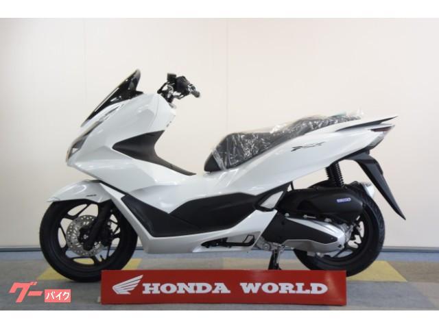 ホンダ PCX 最新2021年JK05モデル パールジャスミンホワイトの画像(大阪府