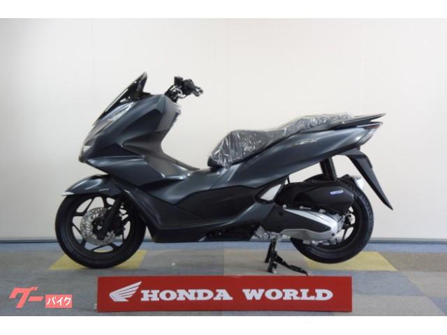 ホンダ PCX 最新2021年JK05モデル マットディムグレーメタリックの画像(大阪府