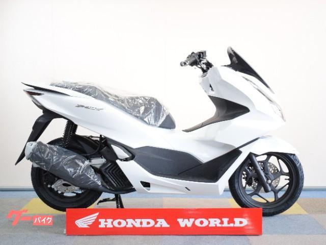 PCX 最新2021年JK05モデル パールジャスミンホワイト