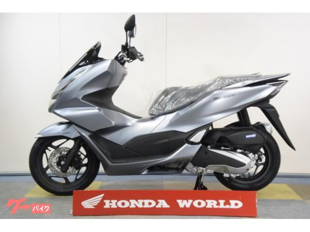 ホンダ PCX 2021年モデル JK05の画像(大阪府