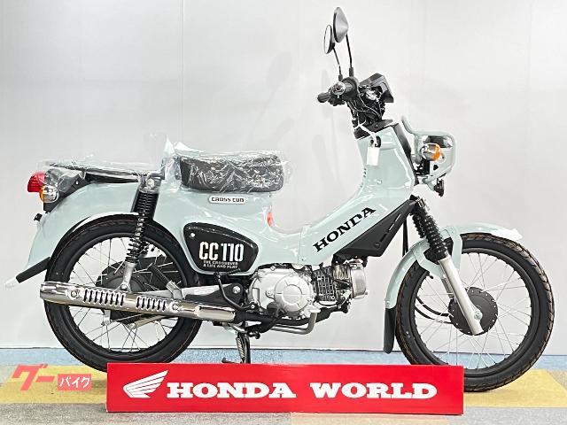 クロスカブ110 日本全国限定2000台のプコブルー カスタム車両
