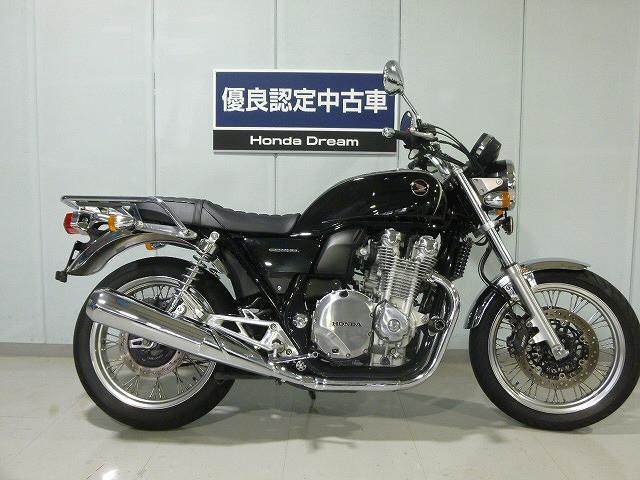 ホンダ CB1100EX Epk DREAM優良認定中古車の画像(奈良県
