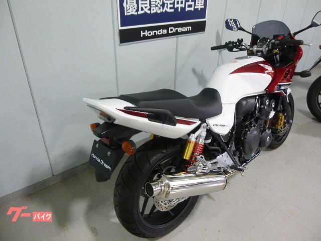 ホンダ CB400Super ボルドール VTEC Revo DREAM優良認定中古車の画像(奈良県