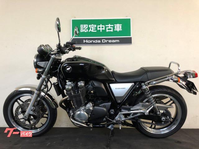 ホンダ CB1100 認定中古車の画像(兵庫県