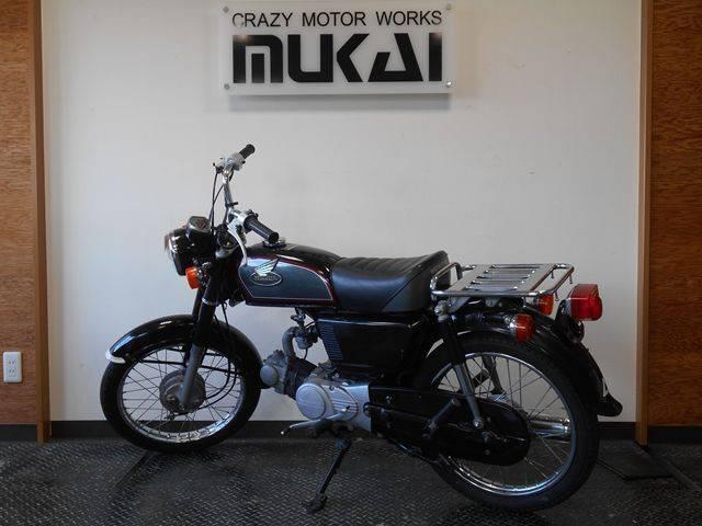 ホンダ ベンリィCD90の画像(奈良県