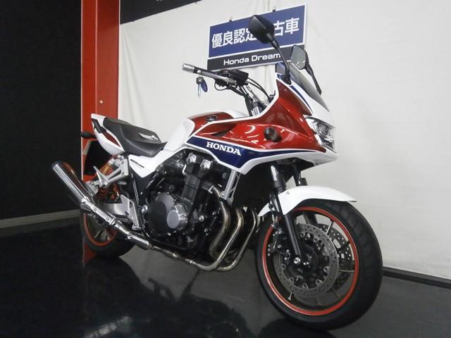 ホンダ CB1300Super ボルドール ABS EPakage 優良認定中古車の画像(大阪府