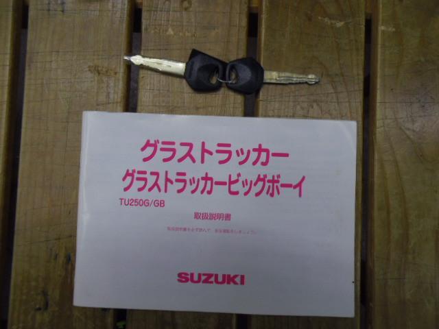 スズキ グラストラッカーの画像(奈良県