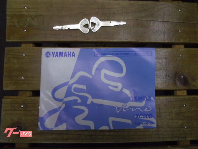 ヤマハ ビーノDXの画像(奈良県