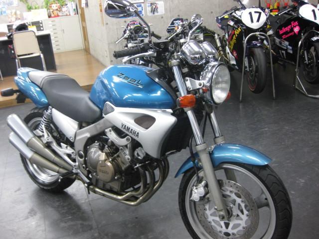 ヤマハ Zeal 250 ブルーグリーンMの画像(大阪府