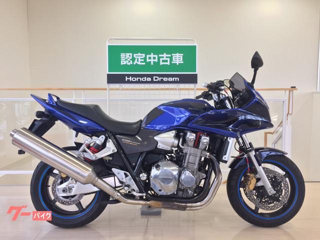 ホンダ CB1300Super ボルドール認定中古車の画像(大阪府