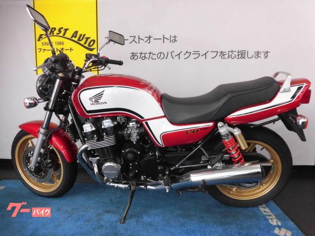 ホンダ CB750の画像(京都府