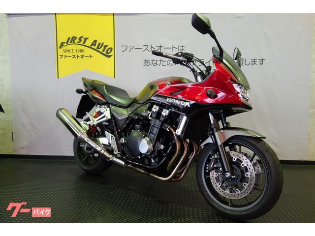 ホンダ CB1300Super ボルドールの画像(大阪府