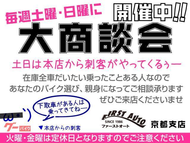 カワサキ Z1000 スライダーの画像(大阪府