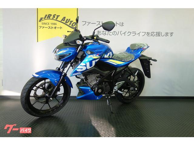 スズキ GSX-S125 ABS 2018年モデルの画像(大阪府