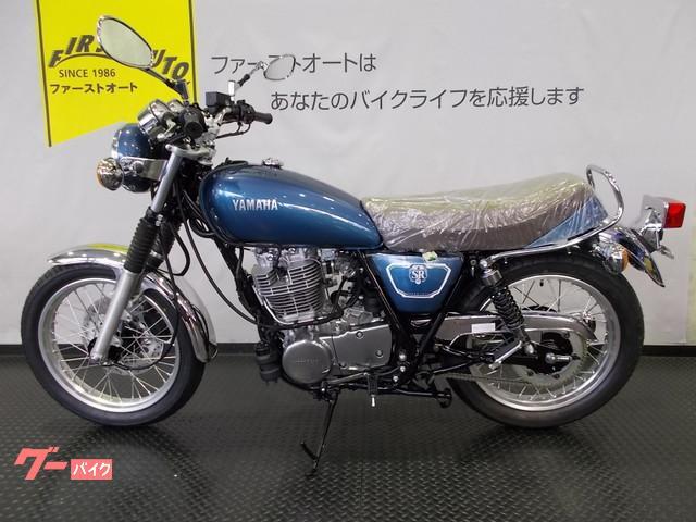 ヤマハ SR400の画像(大阪府