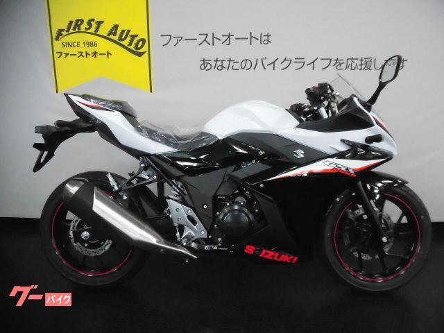 スズキ GSX250R 2021年モデル ABSなしの画像(大阪府