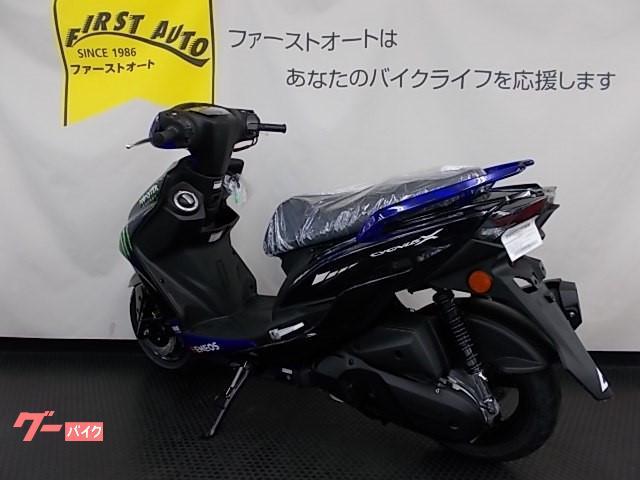 ヤマハ シグナスX 2021年モデル モンスターエナジー ヤマハMotoGPエディションの画像(大阪府