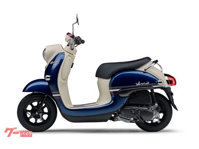 ヤマハ ビーノ 2021年モデル継続カラーの画像(大阪府