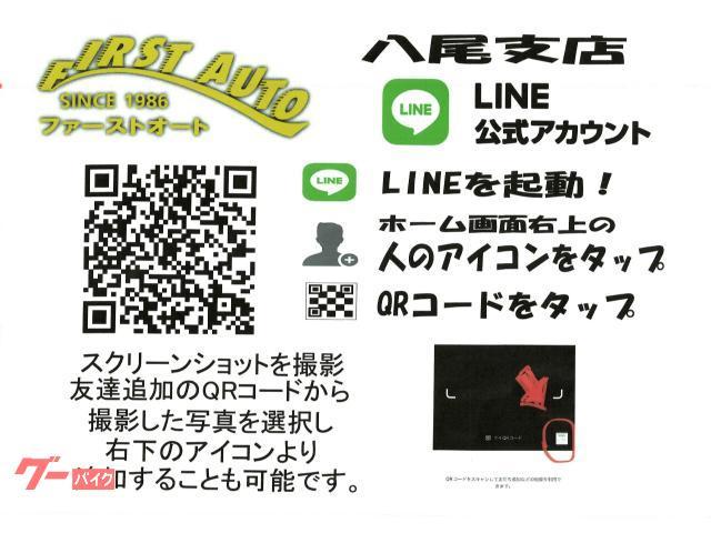 スズキ HAYABUSA1300の画像(大阪府