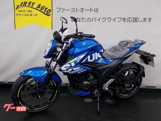 スズキ GIXXER 250の画像(大阪府