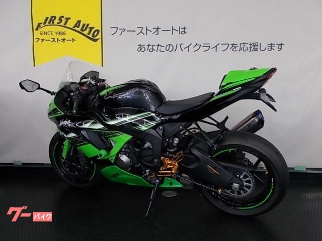 カワサキ Ninja ZX-6R KRTエディション 2016年モデルの画像(大阪府