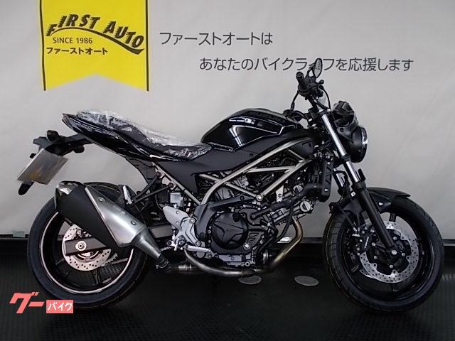 SV650